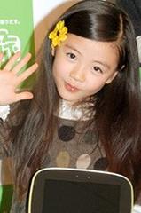 和泉元彌 娘 かわいい 画像.png